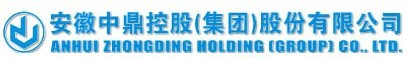 Zhongding Group
