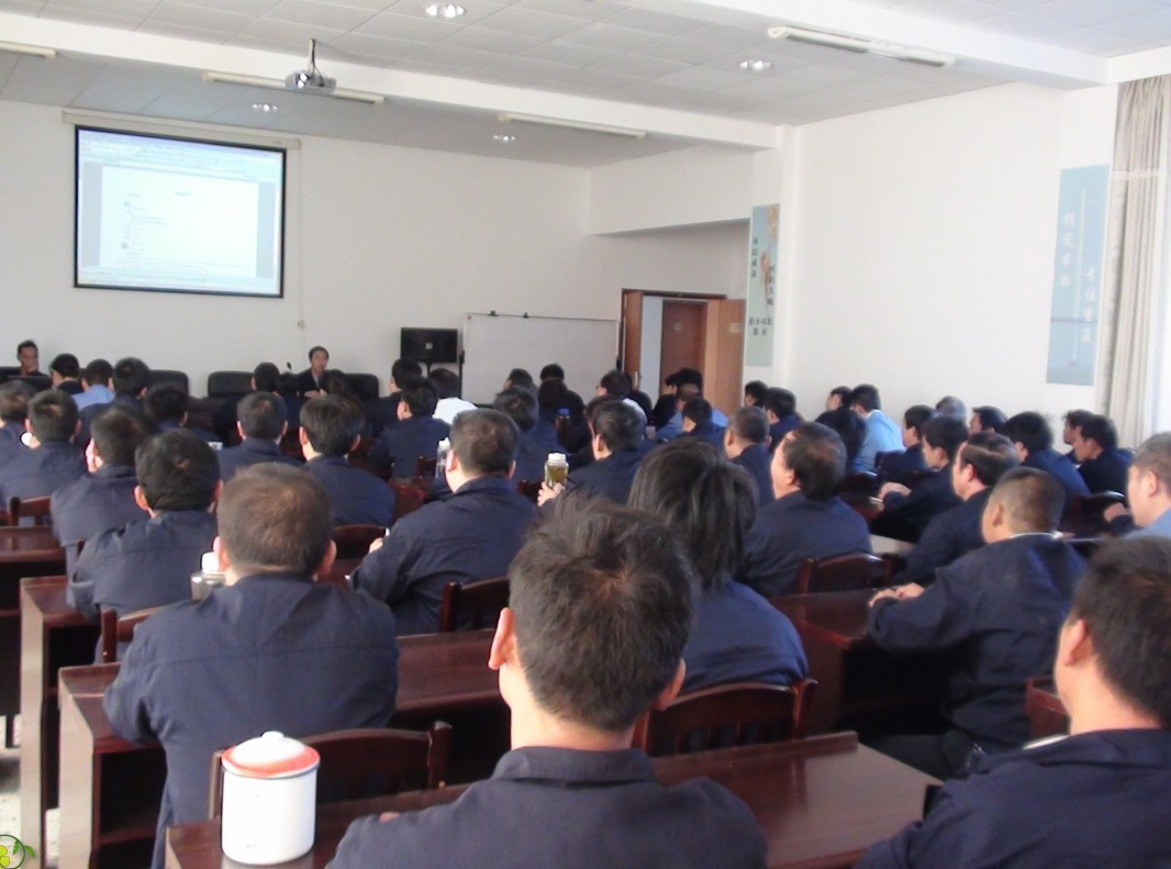 全员参与安全标准化培训