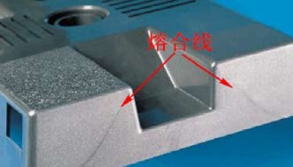 熔接线会导致制品内在缺陷