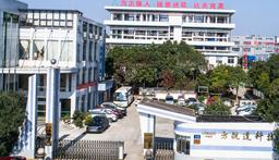 中国橡塑交联剂第一站-湖南以翔化工